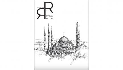 black and white cover of Ricker Report
