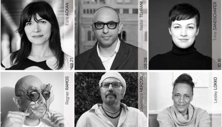 grid of headshots of invited lecturers