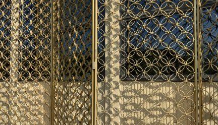 Krannert Art Museum Screen