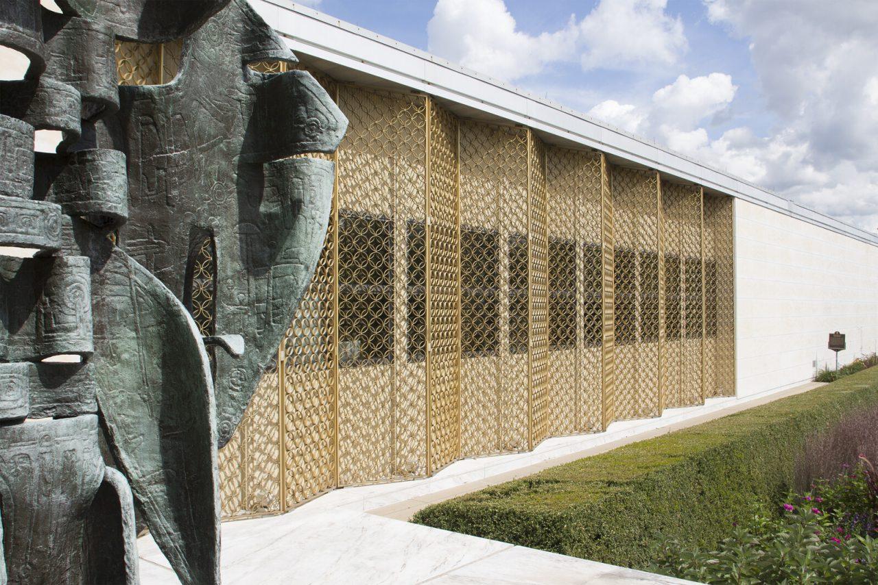 View of exterior of Krannert Art Museum